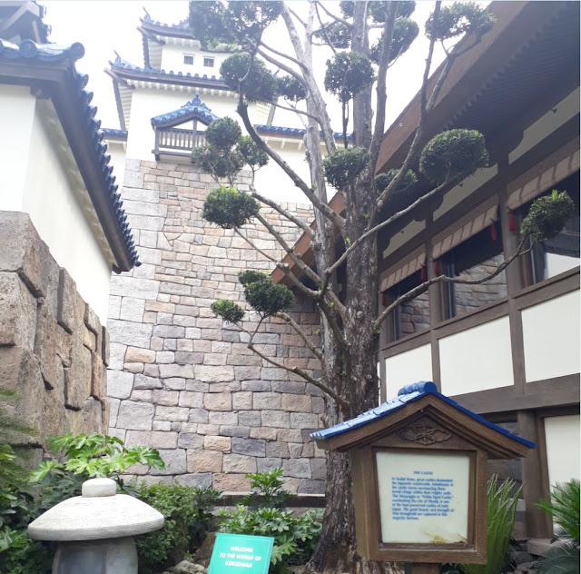 Japan World Pavilion Castle EPCOT