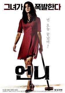 Sinopsis No Mercy (2019) - Film Korea