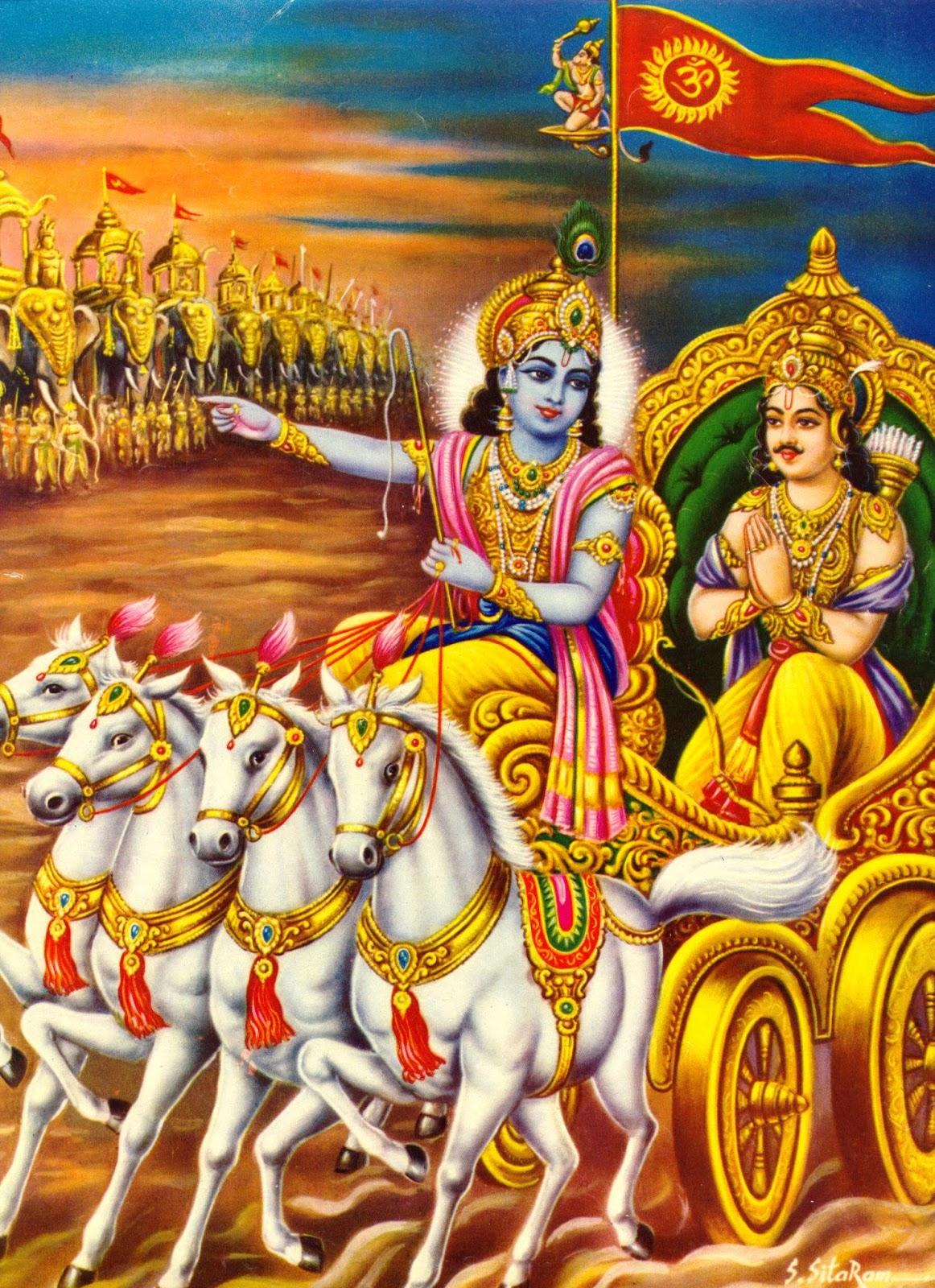 Gita Govinda: Love Songs of Radha and Krishna