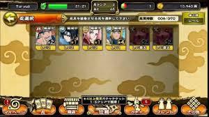 Naruto – Shinobi Collection Shippuranbu – God Mod Apk