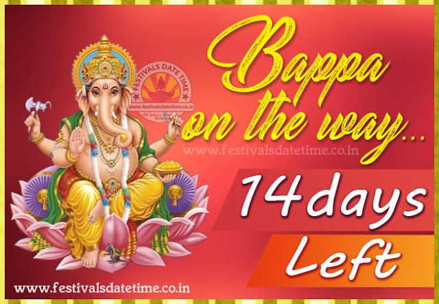 Ganesh Chaturthi Puja 14 Days Left Wallpaper