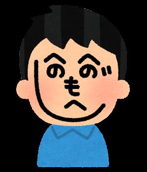 へのへのもへじのイラスト(男性)