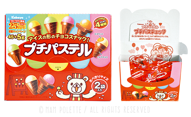 Kabaya_Petit Pastel_Ice Cream Cookie & Chocolate_Packaging