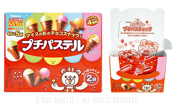 Kabaya_Petit Pastel_Ice Cream Cookie & Chocolate_Packaging