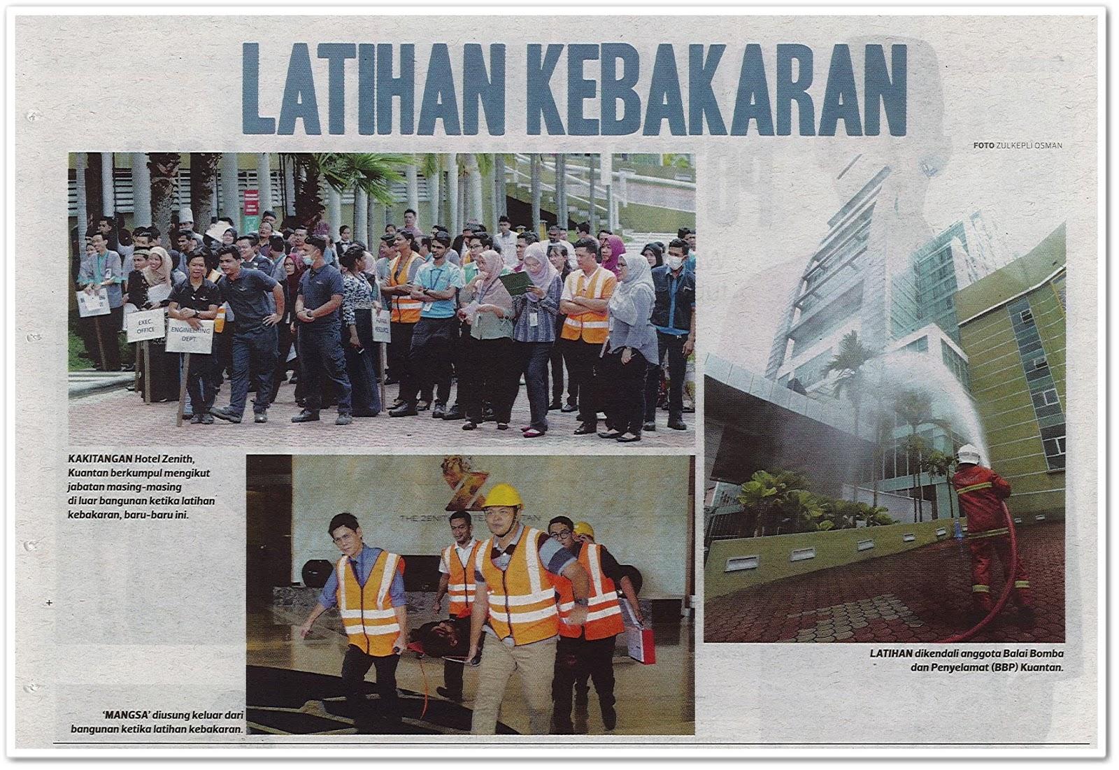 Lensa Kamera : Latihan kebakaran - Keratan akhbar Harian Metro 16 Mei 2019