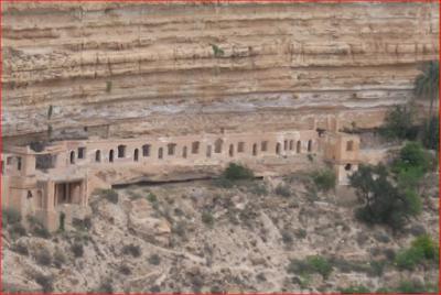 الشاوية أمازيغ الاوراس بالجزائر