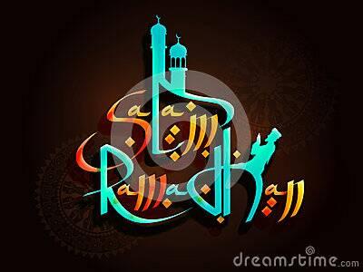 Salam Ramadhan Kepada Semua