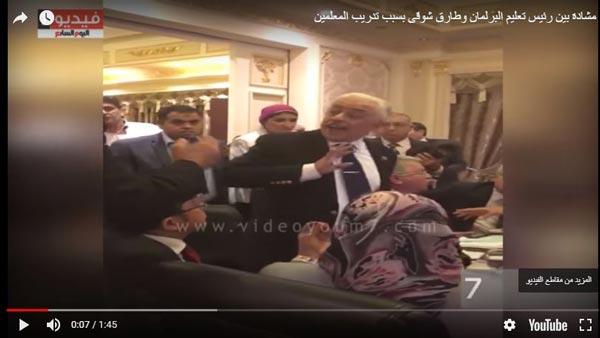 بالفيديو خناقة بين شيحة ووزير التربية والتعليم والسبب المعلم والنظام الجديد