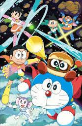 Nobita và Những Siêu Anh Hùng Không Gian - Doraeiga 2015 2016 Poster