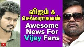Vijay confirmed Selvaraghavan Movie – Vijay 62 treat For Vijay Fans