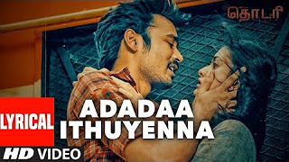 Adadaa Ithuyenna Lyrical Video __ Thodari __ Dhanush, Keerthy Suresh, D. Imman, Prabhu Solomon