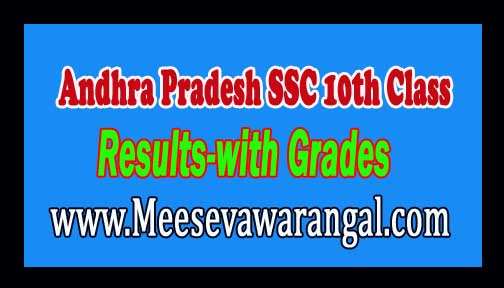 AP Andhra Pradesh BSEAP SSC 10th Class Results 2017 with Markrs