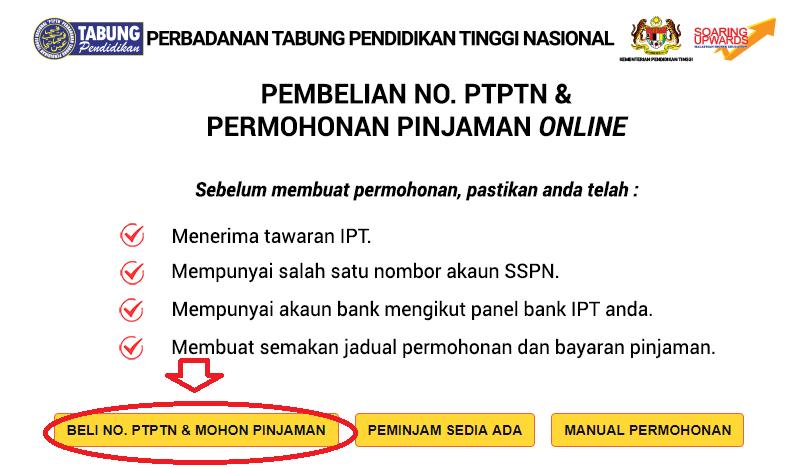 Cara Dan Panduan Membeli Nombor Pin Ptptn Online Mypendidikanmalaysia Com