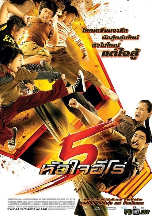 5 Trái Tim Anh Hùng
