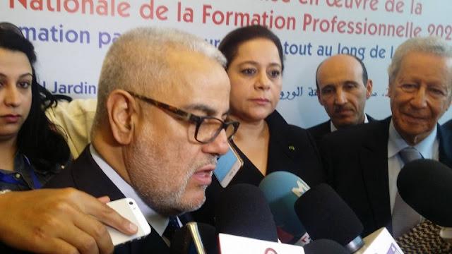 بنكيران : لو كان الأمر بيدي لجعلت التكوين المهني إلزاميا على كل المغاربة