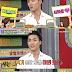 Seo Ha Joon habla por primera vez sobre su escándalo de webcam + confirma que se trata de él
