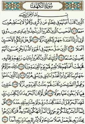 Surah Al Kahfi Ayat 1-10, surah al kahfi ayat 100-110, surah al kahfi