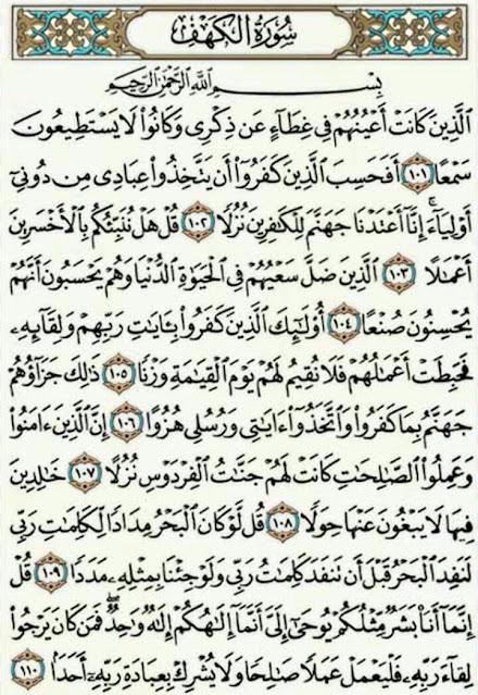 Surah Al Kahfi, Ashabul Kahf, Kota mekkah, Ayat 1-10, ayat 100-110 elak fitnah dajjal, fitnah dunia