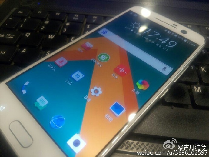 HTC 10 smartphone leaks in white color