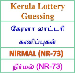 www.keralalotteries.info NR-73, live- NIRMAL -lottery-result-today,  Kerala lottery guessing of NIRMAL NR-73, NIRMAL NR-73 lottery prediction, top winning numbers of NIRMAL NR-73, ABC winning numbers, ABC NIRMAL NR-73  15-06-2158 ABC winning numbers, Best four winning numbers, NIRMAL NR-73 six digit winning numbers, kerala lottery result NIRMAL NR-73, NIRMAL NR-73 lottery result today, kerala lottery results today NIRMAL, NIRMAL lottery today, today lottery result NIRMAL , NIRMAL lottery result today, kerala lottery result live, kerala lottery bumper result, kerala lottery result yesterday, kerala lottery result today, kerala online lottery results, kerala lottery draw, kerala lottery results, kerala state lottery today, kerala lottare, NIRMAL lottery today result, NIRMAL lottery results today, kerala lottery result, lottery today, kerala lottery today lottery draw result, kerala lottery online purchase NIRMAL lottery, kerala lottery NIRMAL online buy, buy kerala lottery online NIRMAL official, NIRMAL lottery NR-73, kerala-lottery-results, keralagovernment, result, kerala lottery gov.in, picture, image, images, pics, pictures kerala lottery, kl result, yesterday lottery results, lotteries results, keralalotteries, kerala lottery, keralalotteryresult, kerala lottery result, kerala lottery result live, kerala lottery today, kerala lottery result today, kerala lottery results today, today kerala lottery result NIRMAL lottery results, kerala lottery result today NIRMAL, NIRMAL lottery result, kerala lottery result NIRMAL today, kerala lottery NIRMAL today result, NIRMAL kerala lottery result, today NIRMAL lottery result, today kerala lottery result NIRMAL,
