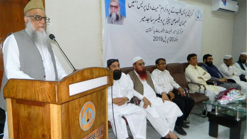 Senator Professor Sajid Mir addressing Meet the Press at Karachi Press Club