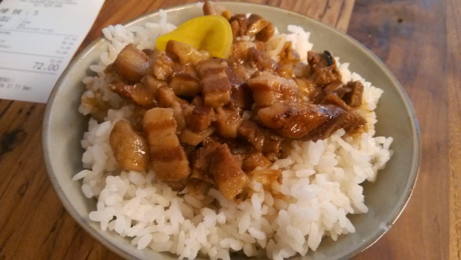 滾動熊貓: [香港] [西環] 終於有一碗正宗臺式魯肉飯來到香港 - 阿元來了