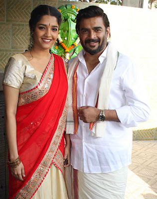 Rithika singh in red half saree with Madhavan images