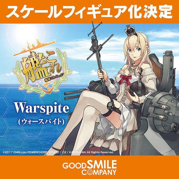Warspine de Kancolle (GSC)
