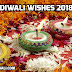 Diwali Wishes || Top 50 Diwali Wishes 2018