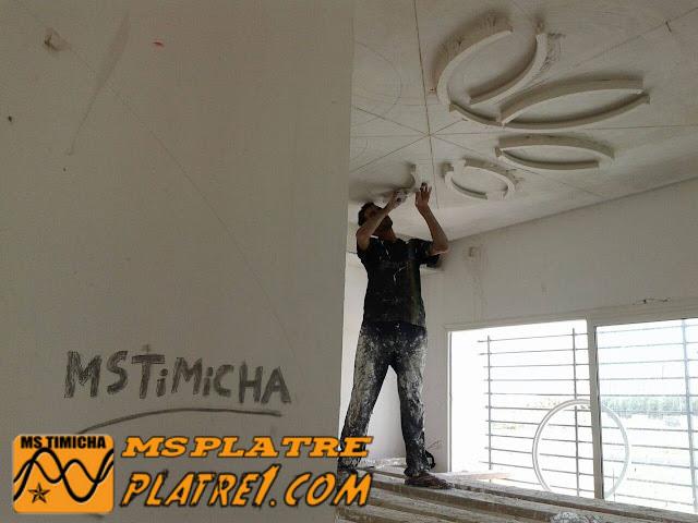 Le début des travaux en faux plafond pour le salon