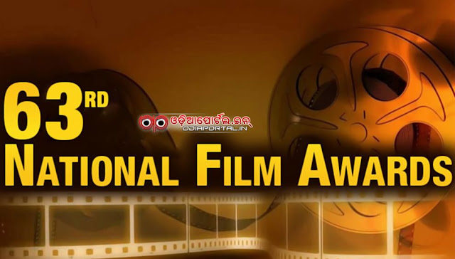 Here's the complete list of winners of 63rd National Film Awards, 2016. piku, amitabh bacchan, bahubali, kangana ranaut, Bajrangi Bhaijaan, pahadara daka, odia films,