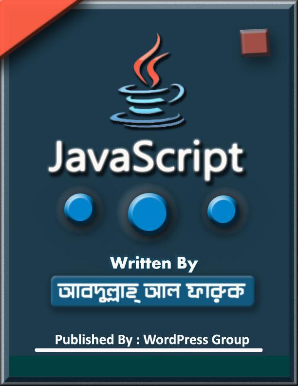 Java Script Tutorial Gallery Graphic Design Tutorials Free