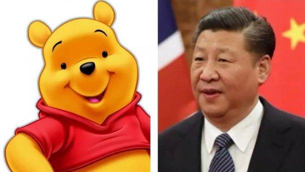 Власти Китая запретили Винни Пуха