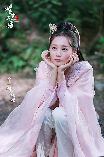 Li Yitong Bloody Romance
