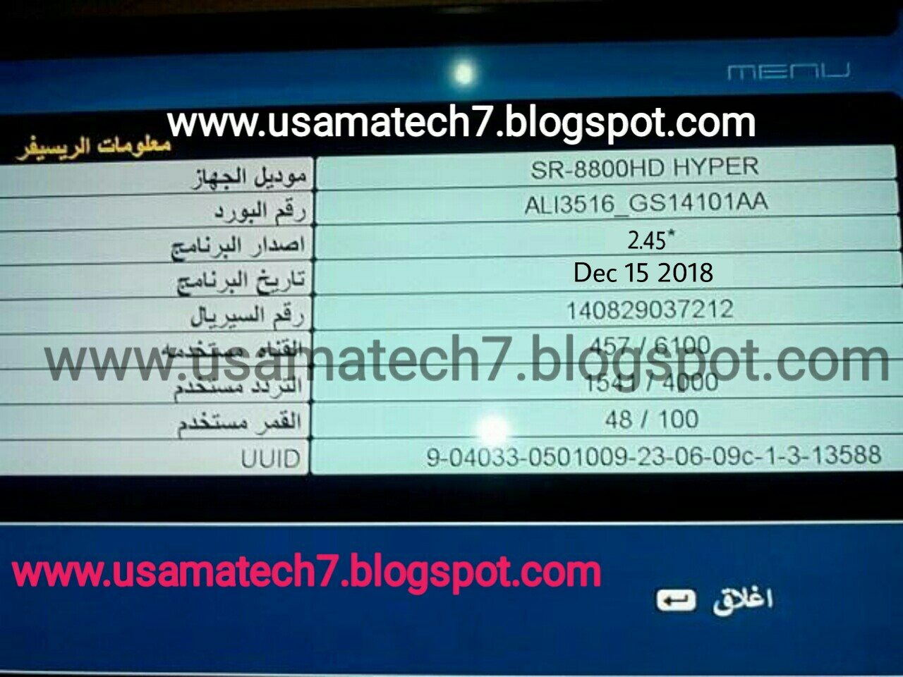 STARSAT SR-8800HD HYPER V2 45 New Software 2018 - Download - Usama