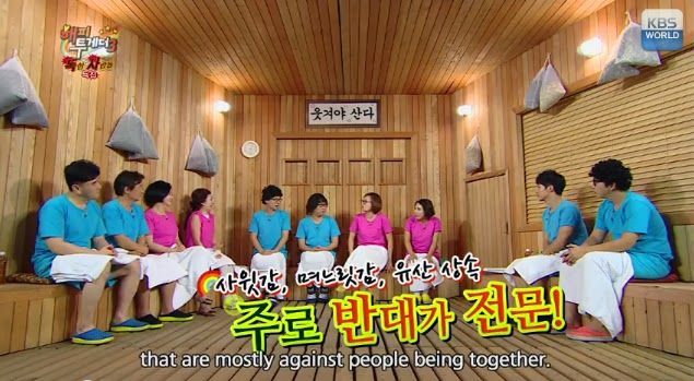 Eng Sub Happy Together Ep 285 – Desenhos Para Colorir