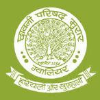 Cantonment Board Morar Recruitment