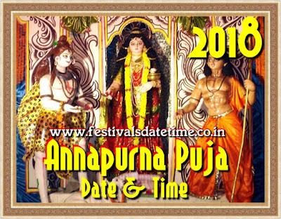 2018 Annapurna Puja Date & Time - अन्नपूर्णा पूजा 2018 तारीख और समय - অন্নপূর্ণা পূজা ২০১৮ তারিখ আর সময়