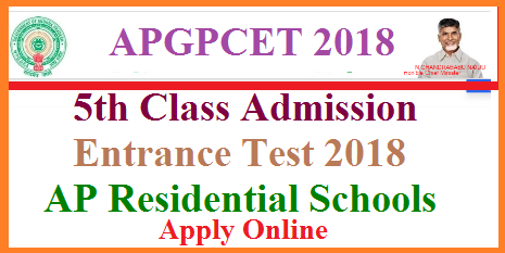 ap-gurukula-patasala-5th-class-admission-common-entrance-test-exam-dates-application-form-submission-online-apgpcet-apcfss