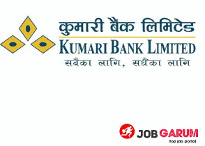 Vacancy Announcement  From kumari Bank Limited