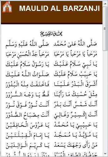 Allahumma Sholli Ala Muhammad Ya Robbi Sholli Alaihi Wasallim : allahumma, sholli, muhammad, robbi, alaihi, wasallim, Lutfi, Noviawati:, AL-BARJANJI