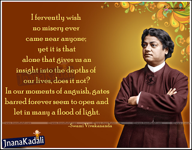 telugu swami vivekananda motivational quotes for youth
