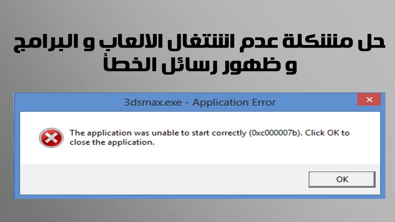 Latest HD The Application Was Unable To Start Correctly 0xc000007b