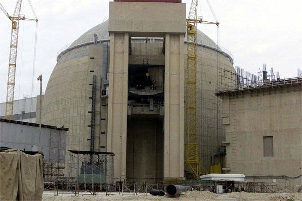 Russia to establish nuclear centre in Nigeria