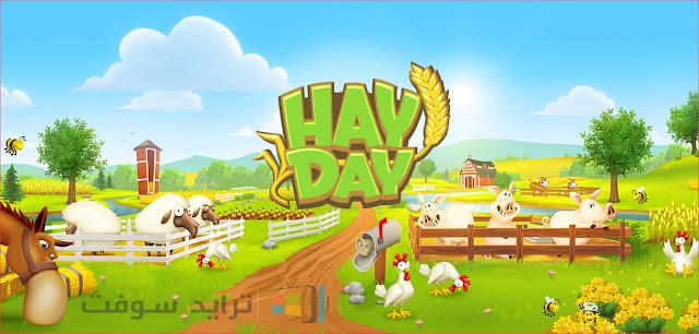 تنزيل لعبة هاي داي 2018 الجديدة أخر اصدار