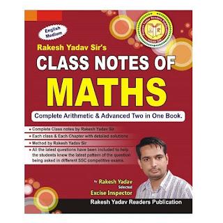 Rakesh Yadav Class Notes of Maths in English Medium
