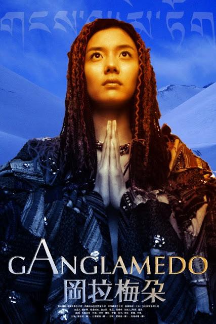 Cương Lạp Mai Đóa (thuyết minh) - Ganglamedo