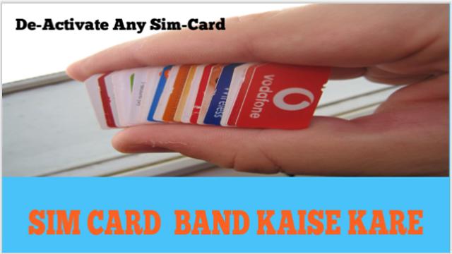 Sim Card Band Kaise Kare ?