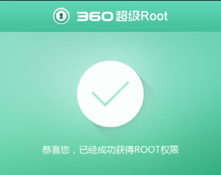 root android using 360 root