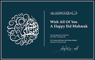 Happy Eid Mubarak in Urdu